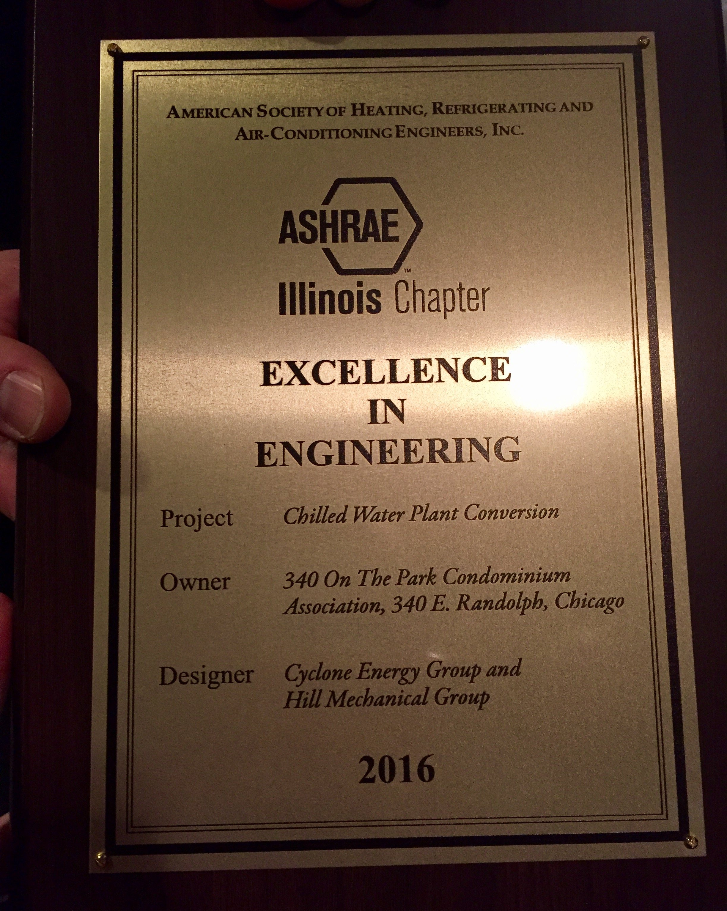 2016 Excellence in Engineering Award